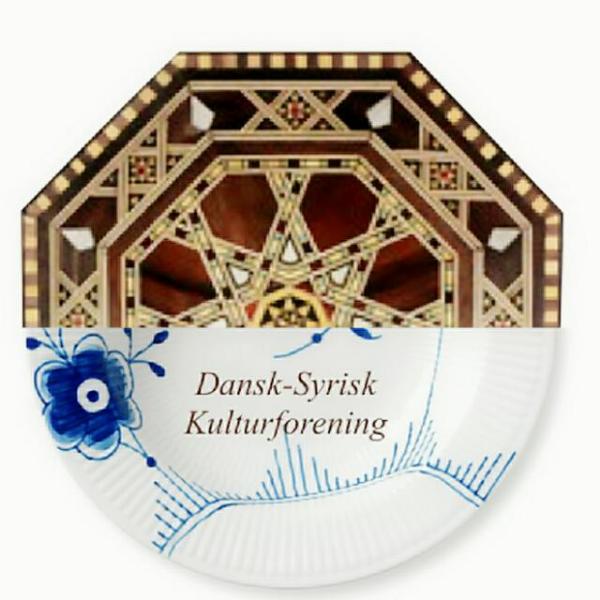 Dansk-Syrisk Kulturforening